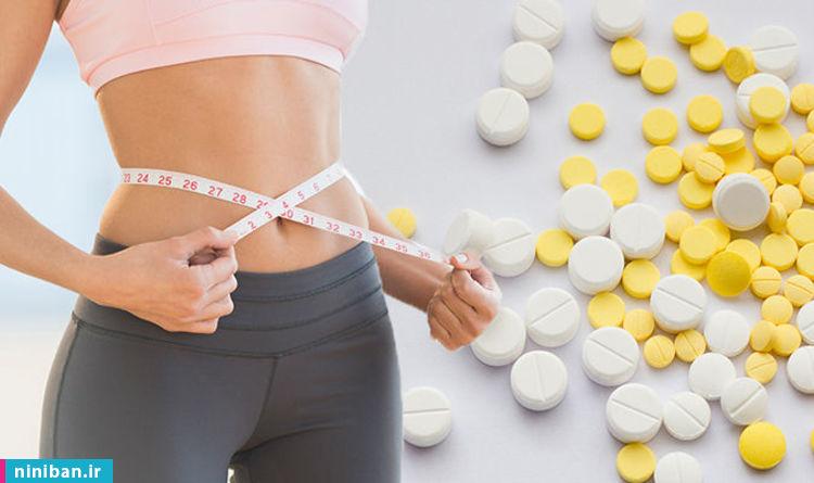 انواع داروهای لاغری + عوارض